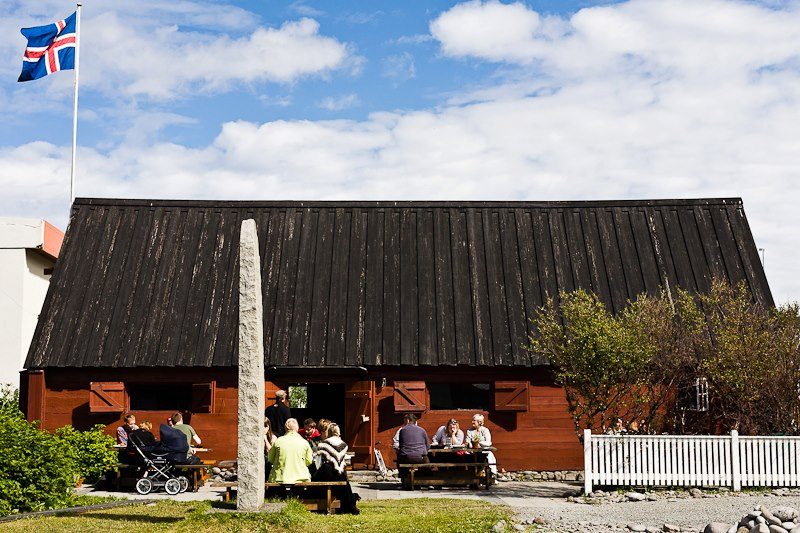 Quaint place in Ísafjörður.
